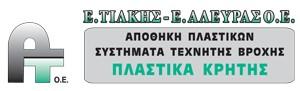 Ε.ΤΙΛΚΗΣ - Ε.ΑΛΕΥΡΑΣ Ο.Ε.
